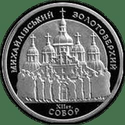 Ukraine 2 UAH Declaration of State Sovereignty of Ukraine independence 2010 Coin